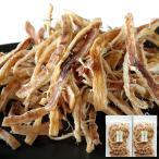おつまみ 珍味 やわらか あたりめ スルメ 280g(140g×2袋) 北海道産 函館製造 するめ やさしい甘さ ふんわり しっとり 大容量 お徳用 業務用