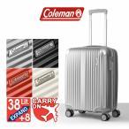 スーツケース 46cm 14-54