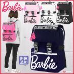 バービー リュック Barbie リュックサック レニ バックパック デカロゴ 54184