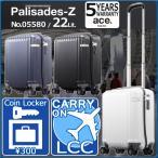 ace. TOKYO エース トーキョー レーベル パリセイド Z スーツケース 39センチ 22リットル 機内持ち込み可能サイズ Palisades-Z キャリーケース 05580
