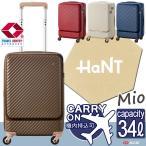 ショッピングエース エース スーツケース ハント ミオ ハード キャリーケース 34リットル 全4色 機内持ち込み 1泊 2泊 ACE HaNT Mio 05750