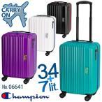 【セール】チャンピオン スーツケース ハード 4輪 拡張型 48センチ 34〜41リットル Champion ダブルキャスター 機内持込み エキスパンダブル 06641