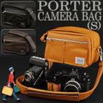 Yahoo!かばんのマルゼン吉田カバン カメラバッグ (S) ポーター フリースタイル 吉田かばん PORTER FREE STYLE 707-06124