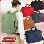 コールマン 3WAY ビジネスバッグ リュック ショルダーバッグ アトラスミッション B4 Coleman