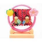 置物 コンパクト ちりめん 小さい 手作り/季節の輪飾り 雛/ 人形 屏風 飾りミニ 可愛い人気 輪っか