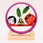 置物 コンパクト ちりめん 小さい 手作り/季節の輪飾り 豆まき/ 人形 屏風 飾りミニ 可愛い人気 輪っか