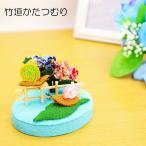 置物 コンパクト ちりめん 小さい 手作り/竹垣かたつむり/梅雨 かえる 紫陽花 人形 飾りミニ 可愛い人気