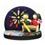 置物 コンパクト ちりめん 小さい 手作り/八月飾り/夏 8月 人形 飾り ミニ 可愛い 人気