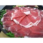 伊豆天城特上猪肉 モモ肉 スライス 【200g】