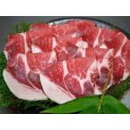 カナダ産猪肉 肩ロース スライス 【300g】