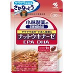 Yahoo!マルゼンうねの駅前薬局小林製薬 ナットウキナーゼ (EPA/DHA) 30粒【小林製薬・EPA・DHA・サラサラナットウキナーゼ含有納豆菌培養・たまねぎ 】