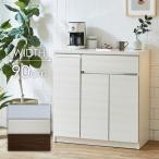 キッチンカウンター 90 完成品 セル カウンター