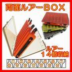 ╬╛╠╠ еыевб╝ е┐е├епеы е▄е├епе╣ ╝шд├╝ъбб╔╒днббе▒б╝е╣ BOX 27 cm еиео е╕е░ е╕еоеєе░ еыевб╝ ▒┬╠┌ едел ▒и┬▒бб─рдъ д─дъ е╒еге├е╖еєе░