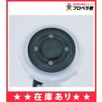 INAX イナックス LIXIL・リクシル 樹脂製ボールタップ用ダイヤフラムパッキン 50-1001-2