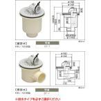 サヌキ SPG 洗濯機パン用 排水トラップ BT-T (縦) または BT-Y (横) BTT/BTY