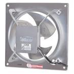 三菱 換気扇 有圧換気扇 産業用 EF-20YSXB3 厨房・下水処理場・塩害地域用