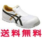 【ウィンジョブ 36S】 アシックス[ASICS] 作業用靴 カラー:ホワイト×ブラツク 【FIS36S】 【作業靴・安全靴・ワーキングシューズ、スリッポンタイプ】