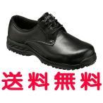 【ウィンジョブ 119S】 アシックス[ASICS] 救急・消防隊員用靴 Sh ワーキング【FOA551】【アシックス・救急隊員・消防隊員用靴】