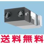 パナソニック 換気扇 熱交換気ユニット天井埋込形標準タイプ【FY-150ZD9】【fy-150zd9】