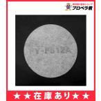 パナソニック 換気扇 換気扇部材 【FY-FB12A】 FYFB12A 交換用フィルター