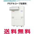 ノーリツ ガス温水暖房付ふろ給湯器 GTH-CP2451AW3H-L BL フルオート 24号 ecoジョーズ 都市ガス(12A・13A)のみ