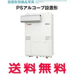 ノーリツ ガス温水暖房付ふろ給湯器 GTH-CP2451AW6H-L BL フルオート 24号 ecoジョーズ 都市ガス(12A・13A)のみ