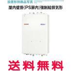 ノーリツ ガス温水暖房付ふろ給湯器 GTH-CP2451AW6H-PFF BL フルオート 24号 ecoジョーズ 都市ガス(12A・13A)のみ