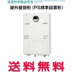 ノーリツ ガス温水暖房付ふろ給湯器 GTH-CP2451SAW6H BL オート 24号 ecoジョーズ 都市ガス(12A・13A)のみ