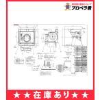 【あすつく】パナソニック 換気扇 GYB349000146 UBF-101W 端子台付 (旧:エア・ウォーター・エモト製)江本工業