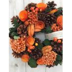送料込み 在庫のみ リース 玄関ドア 飾り 秋のリース ナチュラル リース  おしゃれな 玄関リース 25cm HW415-B