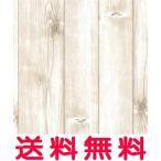 【送料無料】あすつく KABE-02 【はがせるおしゃれな壁紙】KABEDECO(カベデコ)ホワイト ウッド 木目 白 木目調、白、壁紙 糊付き KABE-02