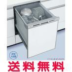 パナソニック ビルトイン 食器洗い乾燥機 【NP-45VD7S】 V7シリーズ 幅45cm ディープタイプ 奥行65 ドアパネル型/シルバー 約6人分 [食洗機]
