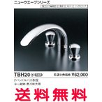 TOTO 浴室用水栓金具【TBH20】(一般地・寒冷地共用) 2ハンドルバス水栓 台付きタイプ [施工+-10mm対応/滝状/メタル/ノンライジング]