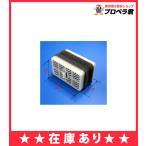 【あすつく対応】TCA83-8  TOTO ウォシュレット 脱臭カートリッジ 交換部品