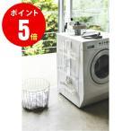 おしゃれな ハンガー 収納 マグネット 洗濯ハンガー 収納ラック Plate プレート ホワイト WH03585 山崎実業 YAMAZAKI