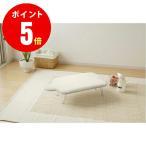 【山崎実業全品ポイント10倍】便利グッズ アイロン台【4655】 軽量人体型アイロン台 きなり Lightweight Human Body Type Ironing Board Kinari