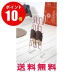 シンプルなデザイン スリッパラック 【6094】省スペース収納  プレート レッド Slippers rack plate 【山崎実業】