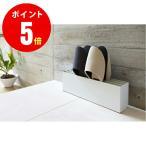 シンプルなデザイン スリッパラック【7643】 スマート ホワイト Slippers rack Smart 【山崎実業】