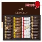 ギフト ミルフィーユ 30個入【メリーチョコレート】 美味しいハーモニー 詰め合わせ ギフト