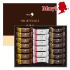 チョコレート 詰め合わせ § ミルフィーユ 20個入 § バレンタイン 帰省 プレゼント お返し お礼 挨拶 ギフト 手土産 内祝い メリーチョコレート