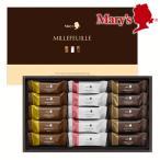 焼菓子 ギフト ミルフィーユ 15個入【メリーチョコレート】 美味しいハーモニー 詰め合わせ