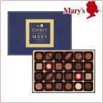 チョコレート 詰め合わせ § エスプリ ド メリー 24個入 § クリスマス お歳暮 エスプリドメリー ギフト プレゼント お礼 お返し 贈答 メリーチョコレート