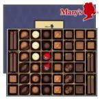 クリスマス お歳暮 ギフト エスプリ ド メリー 48個入【メリーチョコレート】 高級チョコレート 詰め合わせ ギフト