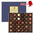 バレンタイン  ギフト エスプリ ド メリー 30個入【メリーチョコレート】 高級チョコレート 詰め合わせ ギフト