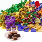 Yahoo!メリーチョコレート母の日 2018 プレゼント スイーツ 洋菓子 詰め合わせ オンライン限定 お得 チョコレートミックス 1kg入 ばらまき 小分け 大量 帰省 土産 メリーチョコレート