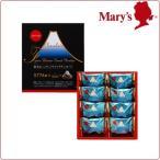 ハロウィン 敬老の日  プレゼント 洋菓子 ギフト 富士山ミニチュアクランチチョコレート 8個入 お礼 お祝い 小分け お土産 ご挨拶 メリーチョコレート