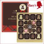 バレンタイン チョコレート ギフト ベアーズコレクション 88g(21個)入 Valentine 2018 プレゼント 本命 義理 友 自分 感謝 メリーチョコレート