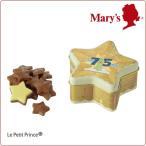 メリーチョコレート 星の王子さま プレーンチョコレート星型缶 47g入