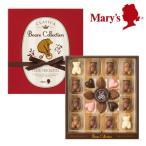 バレンタイン チョコレートギフト ベアーズコレクション 88g(21個) Valentine 2019 プレゼント 本命 義理 友 自分 感謝 メリーチョコレート
