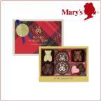 バレンタイン チョコレート § ベアーズコレクション 35g(7個入) § Valentine 2017 プレゼント メリーチョコレート